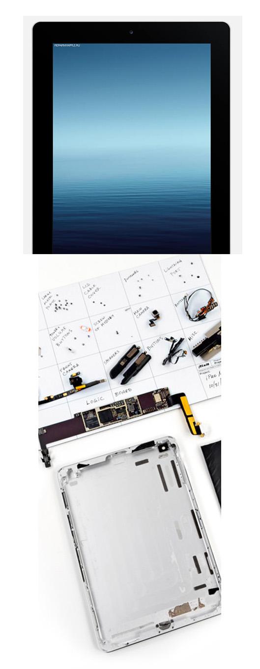 Ремонт iPad 4 в Екатеринбурге
