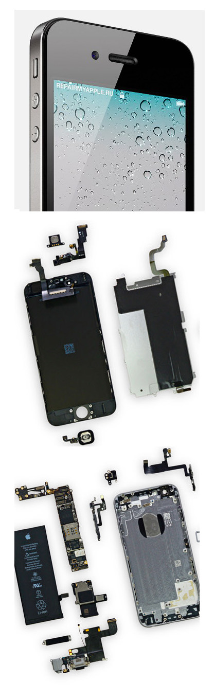 ремонт iPhone 5C в Екатеринбурге
