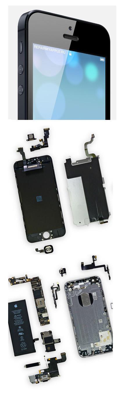 ремонт iPhone 5 в Екатеринбурге