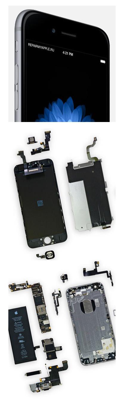 ремонт iPhone 6S в Екатеринбурге