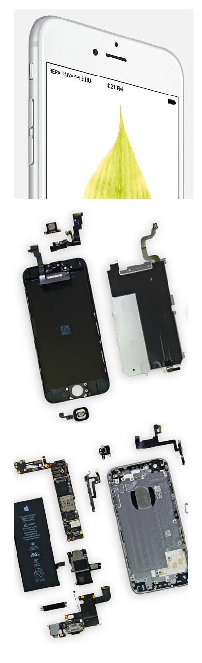 ремонт iPhone 6S Plus в Екатеринбурге