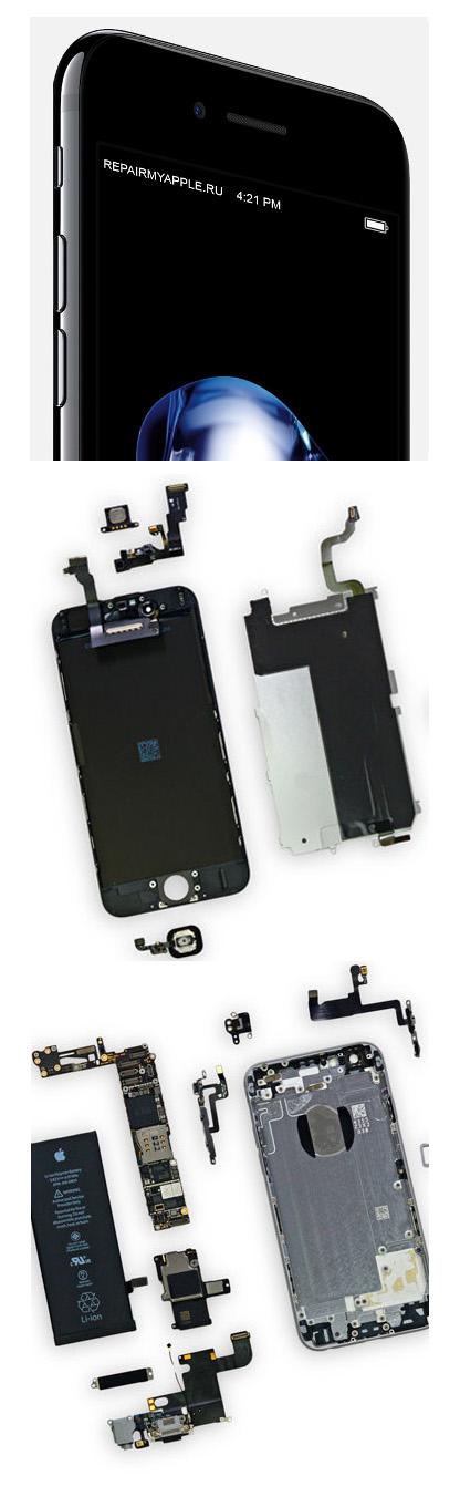 ремонт iPhone 7 Plus в Екатеринбурге