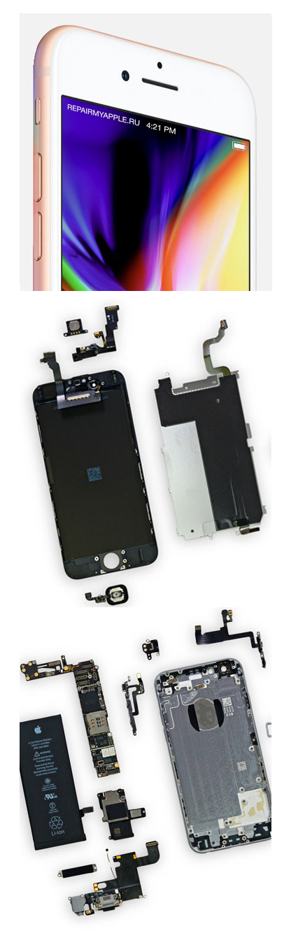 ремонт iPhone 8 в Екатеринбурге
