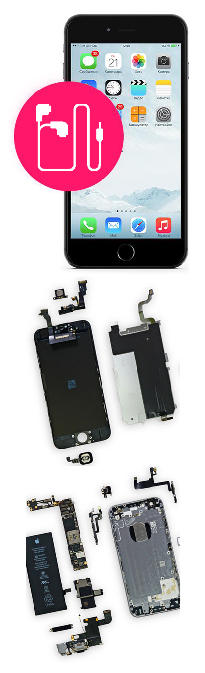 Замена разъема наушников на iPhone в Екатеринбурге