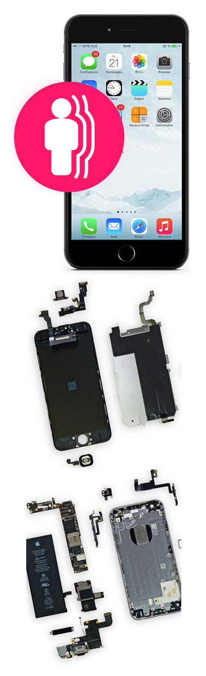 Замена датчика приближения на iPhone в Екатеринбурге