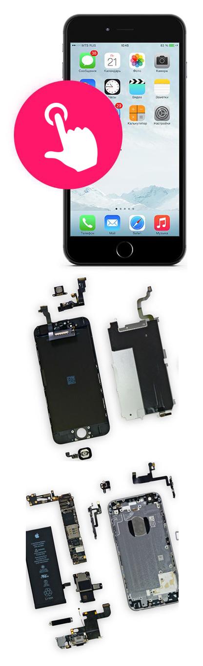 Замена тачскрина сенсора на iPhone в Екатеринбурге