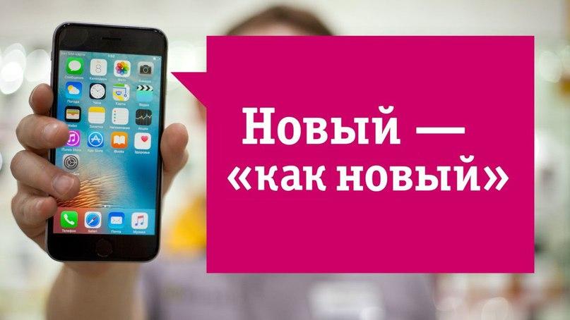 Как отличить восстановленный iPhone от оригинального
